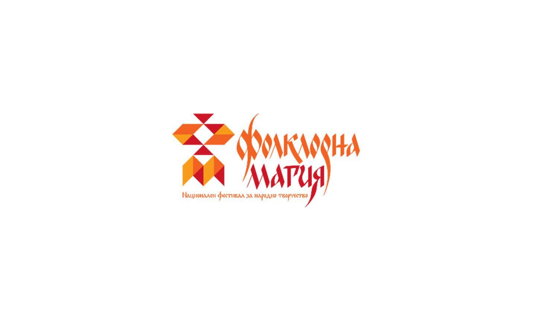 folklorna-magiyaweb.jpg